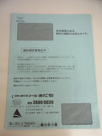 RIMG4597.JPG